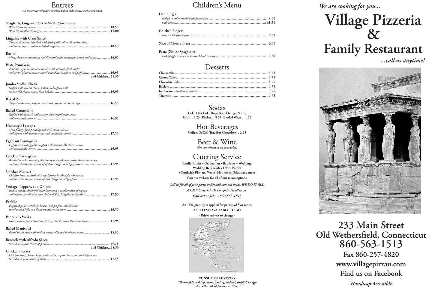 Village Pizza Restaurant, Wethersfield, CT